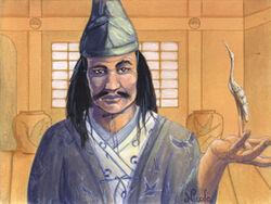 Kakita Yogoso