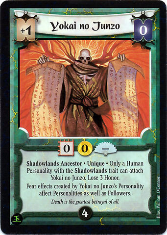 File:Yokai no Junzo-card.jpg