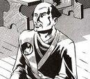 Doji Courtier