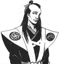 Shosuro Emon