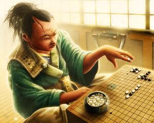Tsuruchi Shusaku