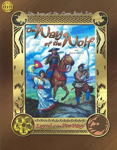 File:Way of the Wolf.jpg