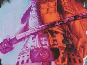 File:Yakamo's Armor.jpg