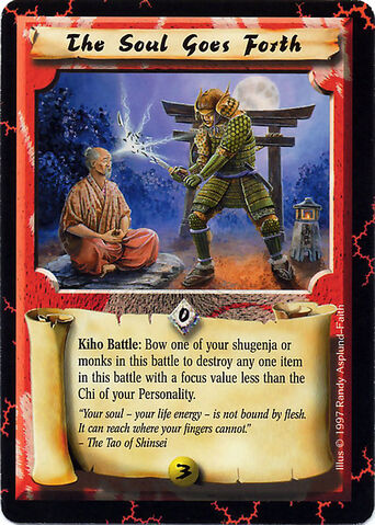 File:The Soul Goes Forth-card.jpg