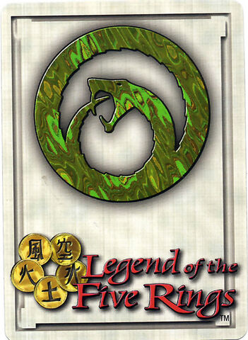 File:Heart of the Shinomen Forest-card2b.jpg