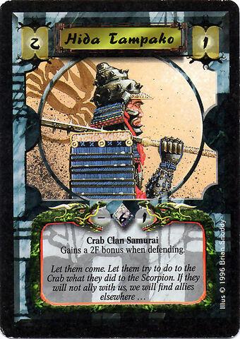 File:Hida Tampako-card3.jpg