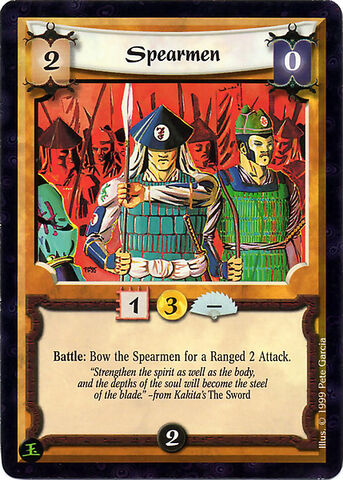 File:Spearmen-card7.jpg