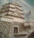 Castle of the Swift Sword.jpg