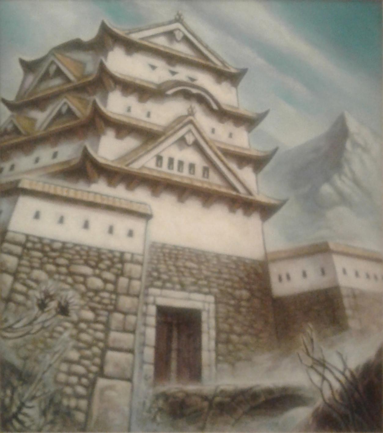 File:Castle of the Swift Sword.jpg
