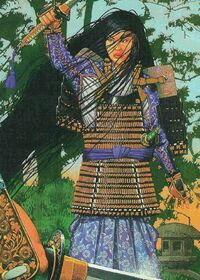 Shinjo Iruko