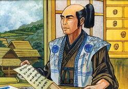 Doji Etsuki