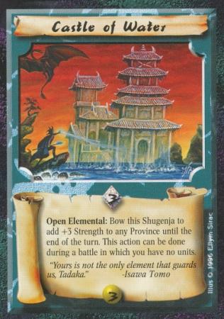 File:Castle of Water-card7.jpg