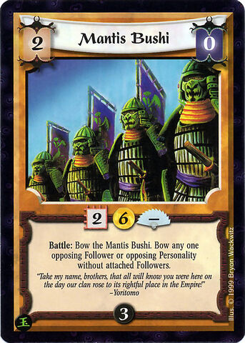 File:Mantis Bushi-card3.jpg