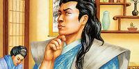 Asahina Handen
