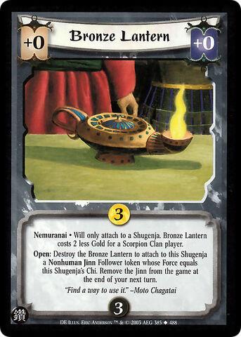 File:Bronze Lantern-card2.jpg