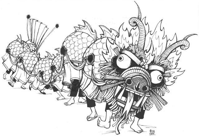File:Dragon Dance.jpg