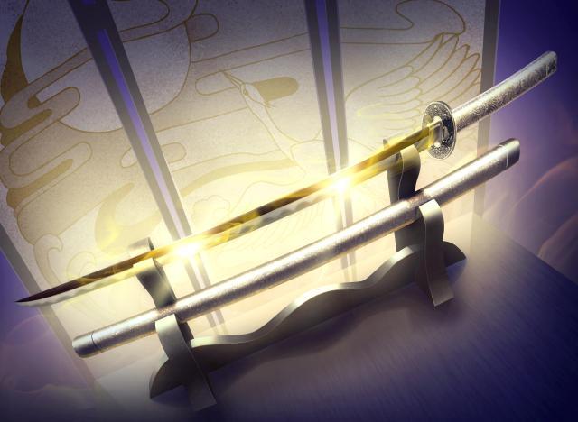 File:Heavenly Blade of the Crane.jpg