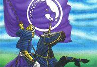 Ancestral Standard of the Unicorn