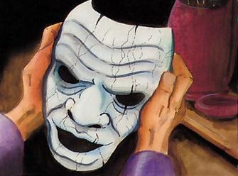 File:Porcelain Mask of Fu Leng 2.jpg