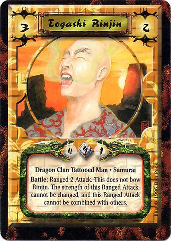 File:Togashi Rinjin-card.jpg