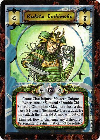 File:Kakita Toshimoko Exp-card.jpg