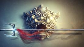 File:Heavenly Jumonji-yari of the Lion.jpg