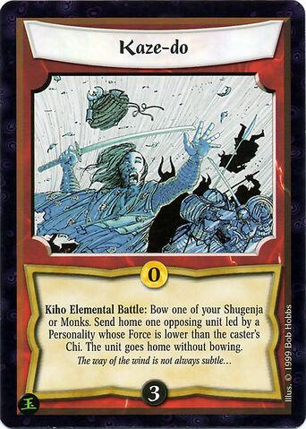 File:Kaze-do-card2.jpg