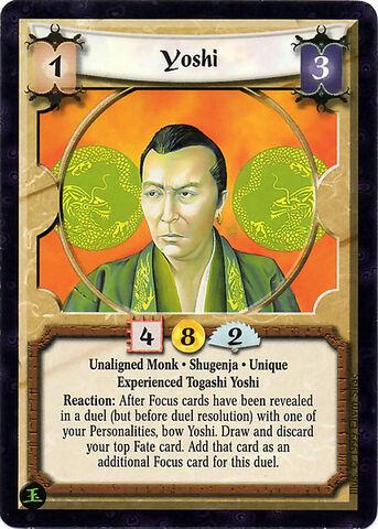 File:Yoshi-card2.jpg