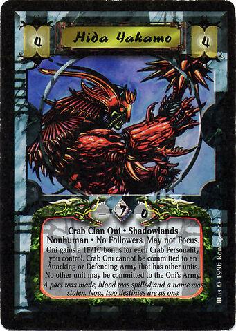 File:Hida Yakamo (Oni)-card3.jpg