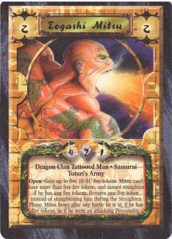 File:Togashi Mitsu-card8.jpg