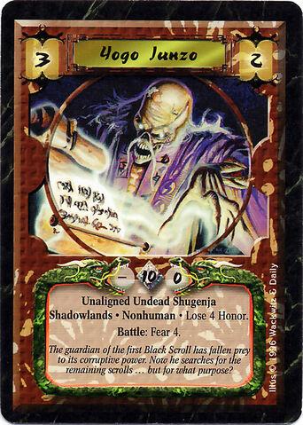File:Yogo Junzo-card2.jpg