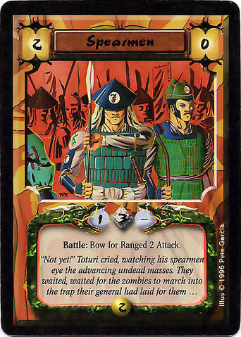 File:Spearmen-card4.jpg