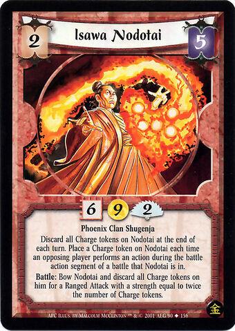 File:Isawa Nodotai-card.jpg
