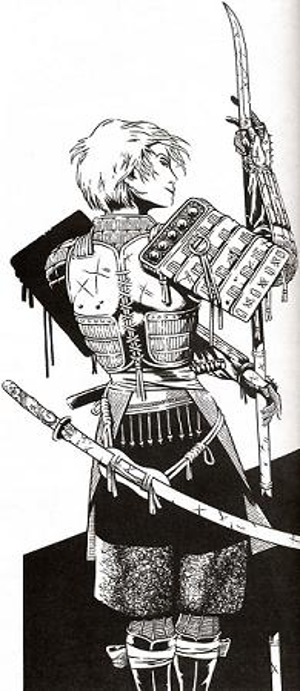 Daidoji Bushi