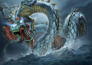 Dragon of Water 5
