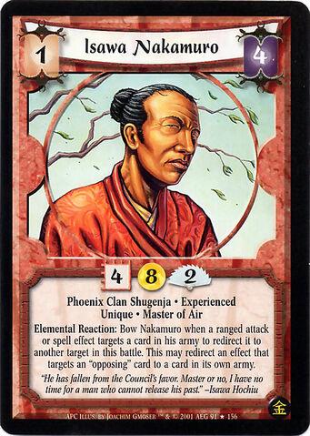 File:Isawa Nakamuro Exp-card.jpg
