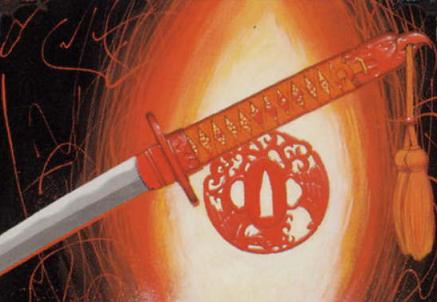 File:Celestial Sword of the Phoenix Clan.jpg