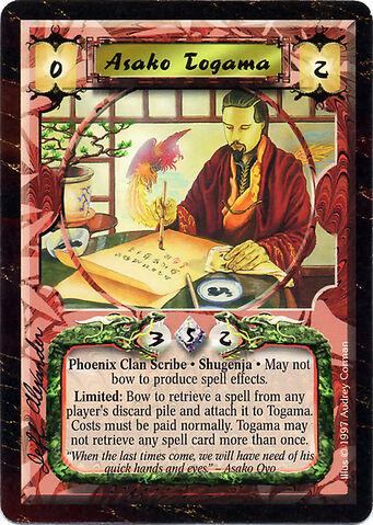 File:Asako Togama-card.jpg