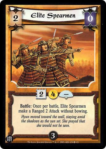 File:Elite Spearmen-card6.jpg