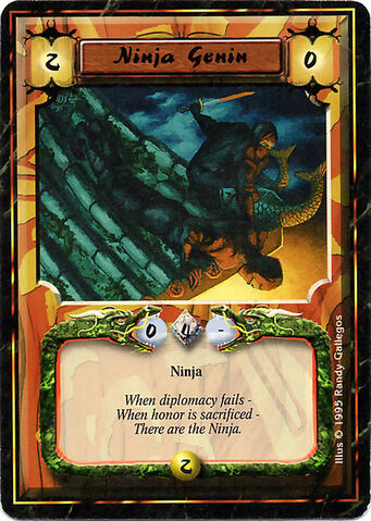File:Ninja Genin-card.jpg