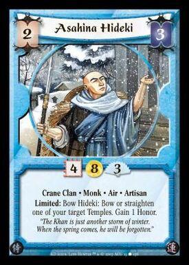 Asahina Hideki-card