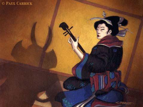 File:Geisha 2.jpg