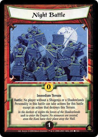 File:Night Battle-card5.jpg