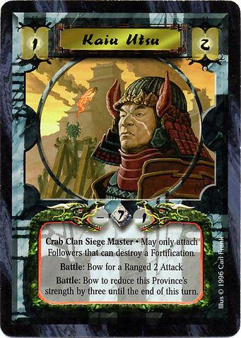 File:Kaiu Utsu-card.jpg