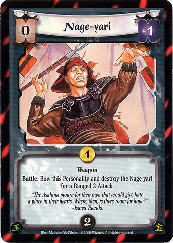 File:Nage-yari-card.jpg