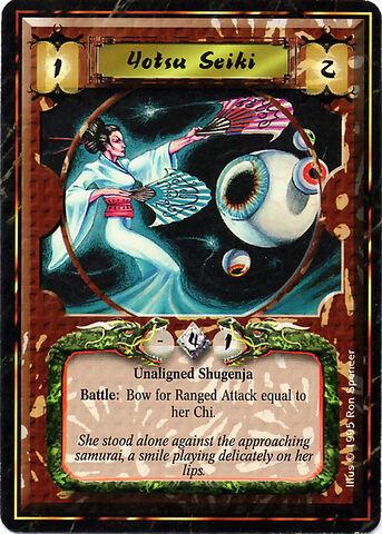 File:Yotsu Seiki-card.jpg