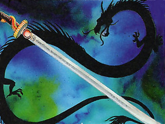 File:Ancestral Sword of the Dragon Clan.jpg