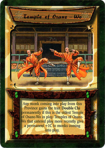 File:Temple of Osano-Wo-card.jpg