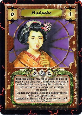 File:Hatsuko-card.jpg