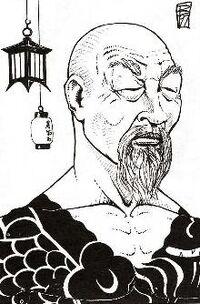Togashi Gaijutsu